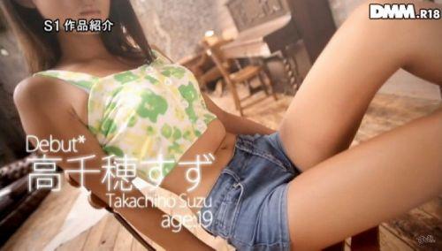 高千穂すず(たかちほすず)172cmで9頭身の美少女AVデビューエロ画像 84枚 No.81
