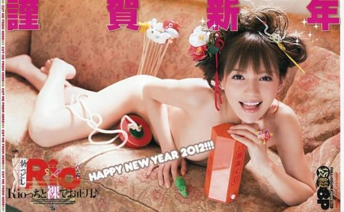 Rio(柚木ティナ)モデル級超絶美形ハーフAV女優の抜けるエロ画像まとめ 187枚 No.117