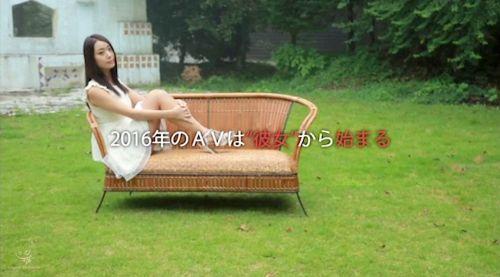 秋葉あかね(あきばあかね)177cmの長身巨乳スレンダーAV女優のエロ画像 105枚 No.15