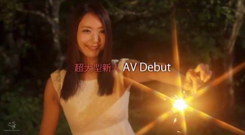 秋葉あかね(あきばあかね)177cmの長身巨乳スレンダーAV女優のエロ画像 105枚 No.28