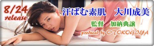 徳永しおり(とくながしおり)Fカップ巨乳着エロアイドルAV解禁エロ画像 157枚 No.143