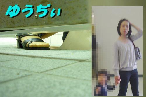 【画像】和式トイレで盗撮したOLお姉さんのまんこ周りがエロ過ぎる 35枚 No.7