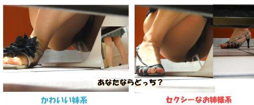【画像】和式トイレで盗撮したOLお姉さんのまんこ周りがエロ過ぎる 35枚 No.27