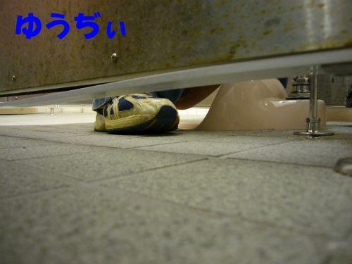 【画像】和式トイレで盗撮したOLお姉さんのまんこ周りがエロ過ぎる 35枚 No.32