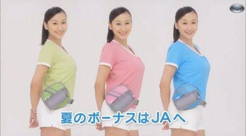 浅田舞(あさだまい)Eカップ巨美乳のフィギュアお姉さんのエロ画像 173枚 No.145