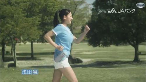 浅田舞(あさだまい)Eカップ巨美乳のフィギュアお姉さんのエロ画像 173枚 No.146