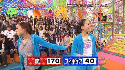 浅田舞(あさだまい)Eカップ巨美乳のフィギュアお姉さんのエロ画像 173枚 No.148