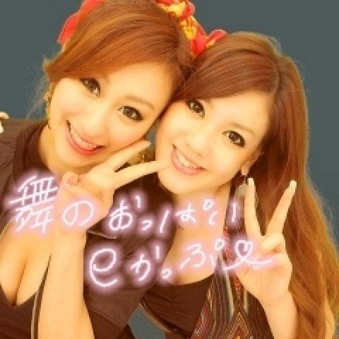 浅田舞(あさだまい)Eカップ巨美乳のフィギュアお姉さんのエロ画像 173枚 No.153