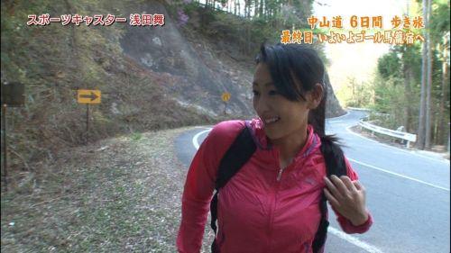浅田舞(あさだまい)Eカップ巨美乳のフィギュアお姉さんのエロ画像 173枚 No.158