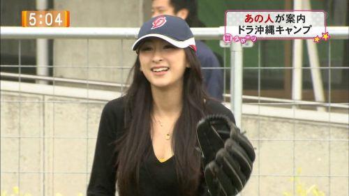 浅田舞(あさだまい)Eカップ巨美乳のフィギュアお姉さんのエロ画像 173枚 No.164