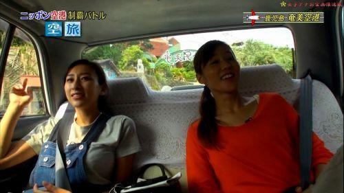 浅田舞(あさだまい)Eカップ巨美乳のフィギュアお姉さんのエロ画像 173枚 No.166
