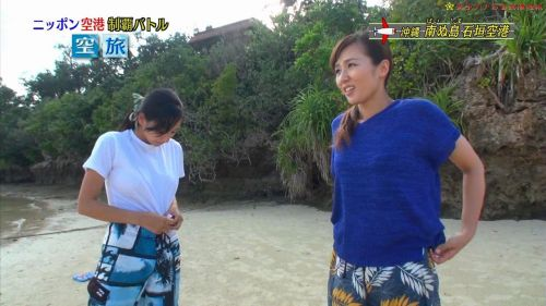 浅田舞(あさだまい)Eカップ巨美乳のフィギュアお姉さんのエロ画像 173枚 No.168
