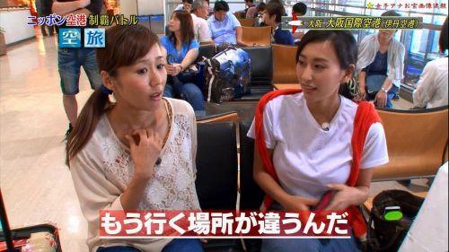 浅田舞(あさだまい)Eカップ巨美乳のフィギュアお姉さんのエロ画像 173枚 No.169