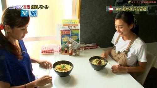 浅田舞(あさだまい)Eカップ巨美乳のフィギュアお姉さんのエロ画像 173枚 No.170