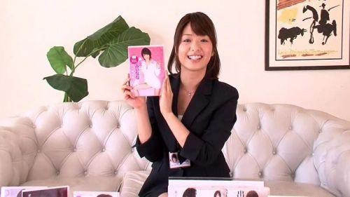 川上奈々美(かわかみななみ)癒し系天然美少女のAV女優エロ画像 192枚 No.93