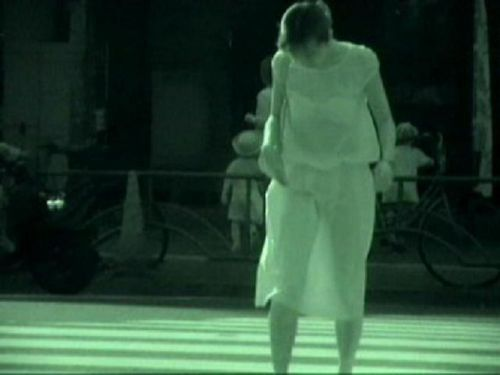 【盗撮画像】赤外線カメラで素人パンティを街撮りした結果www 33枚 No.31