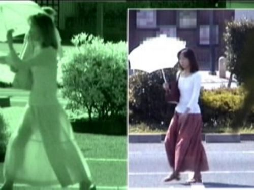 【盗撮画像】赤外線カメラで素人パンティを街撮りした結果www 33枚 No.33