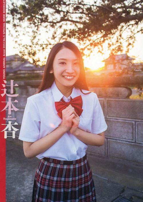 辻本杏(つじもとあん)元グラドルスレンダー美少女のAVデビューエロ画像 144枚 No.82