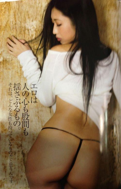 壇蜜のヌードや後背位セックスでチンコ突っ込まれてるエロ画像 116枚 No.71