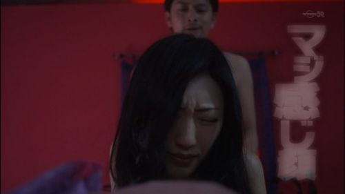 壇蜜のヌードや後背位セックスでチンコ突っ込まれてるエロ画像 116枚 No.116