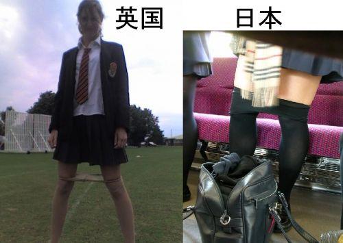 イギリス生まれの女子高生の画像だけを集めた結果www 39枚 No.29