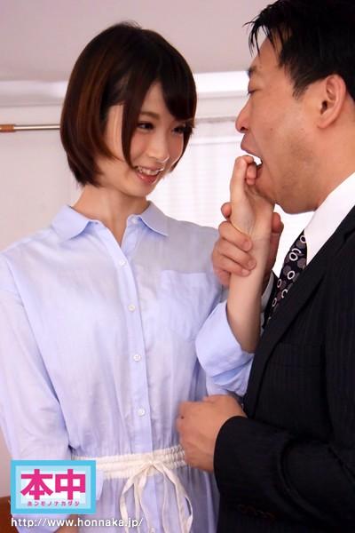 板野ユイカ(いたのゆいか)知的な現役青学女子大生がAVデビューエロ画像 113枚 No.78