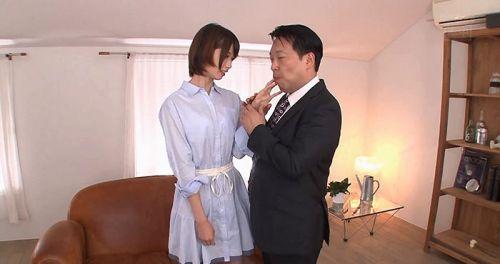 板野ユイカ(いたのゆいか)知的な現役青学女子大生がAVデビューエロ画像 113枚 No.94