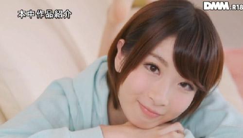 板野ユイカ(いたのゆいか)知的な現役青学女子大生がAVデビューエロ画像 113枚 No.102