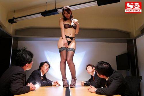 星野ナミ(ほしのなみ)美巨乳の綺麗なお姉さんのAV女優エロ画像 240枚 No.118