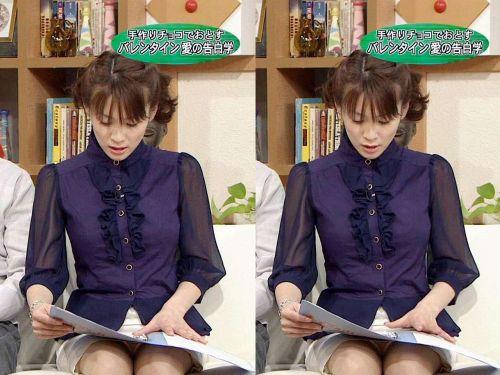 女子アナのデルタゾーンパンチラやパンモロ画像集めたったwww 31枚 No.26