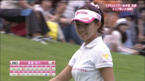 TVにゴルフのグリーンが映るとパンチラが気になっちゃうエロ画像 42枚 No.9