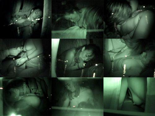 カーセックスしている素人カップルを赤外線カメラで盗撮したエロ画像 39枚 No.4