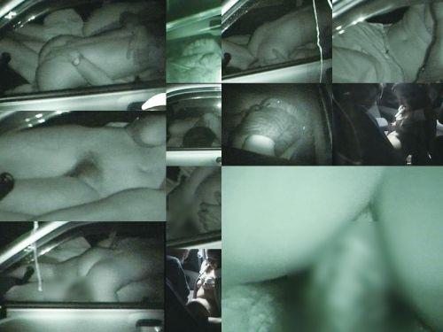 カーセックスしている素人カップルを赤外線カメラで盗撮したエロ画像 39枚 No.10