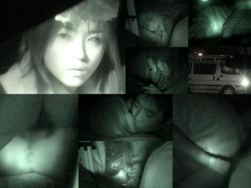 カーセックスしている素人カップルを赤外線カメラで盗撮したエロ画像 39枚 No.17