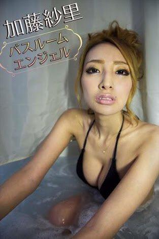 狩野英孝と破局した加藤紗里のアバター画像やエロ画像まとめ 162枚 No.29