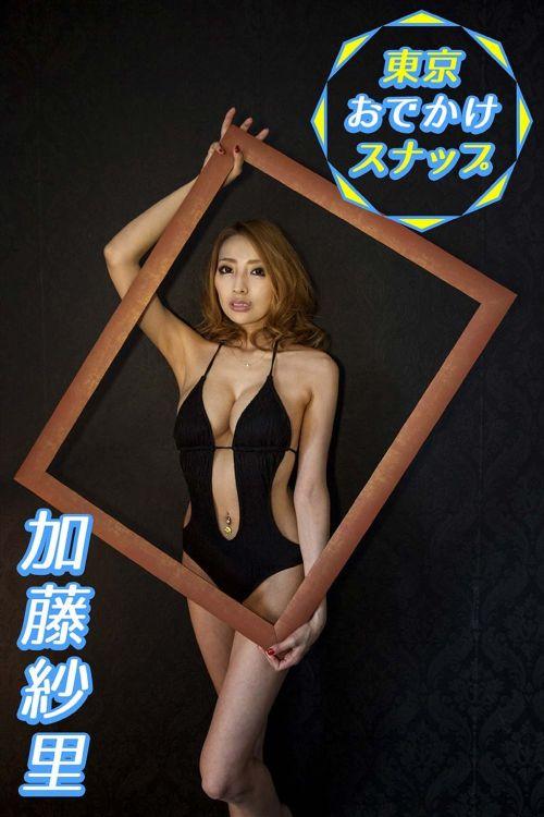 狩野英孝と破局した加藤紗里のアバター画像やエロ画像まとめ 162枚 No.81