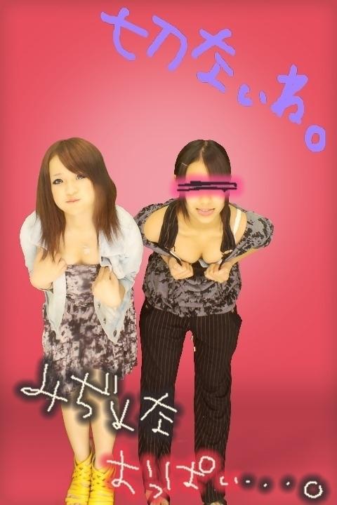 【エロ画像】女子高生達がプリクラで弾けて悪ノリし過ぎwww 39枚 No.6