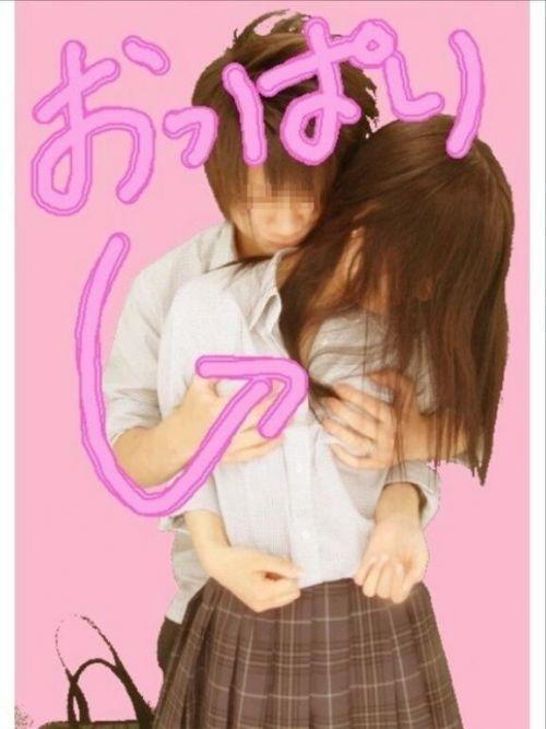 【エロ画像】女子高生達がプリクラで弾けて悪ノリし過ぎwww 39枚 No.7
