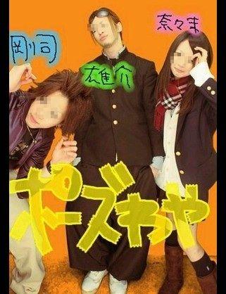 【エロ画像】女子高生達がプリクラで弾けて悪ノリし過ぎwww 39枚 No.8