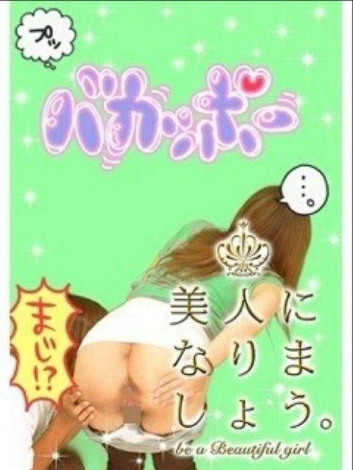 【エロ画像】女子高生達がプリクラで弾けて悪ノリし過ぎwww 39枚 No.9