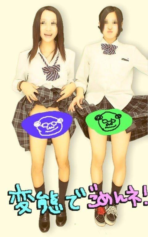 【エロ画像】女子高生達がプリクラで弾けて悪ノリし過ぎwww 39枚 No.19