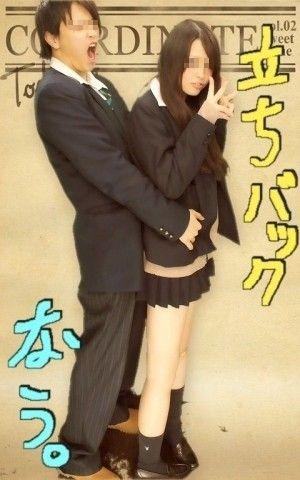 【エロ画像】女子高生達がプリクラで弾けて悪ノリし過ぎwww 39枚 No.23