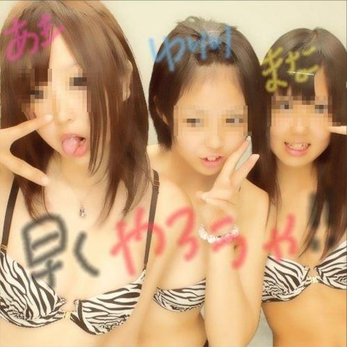 【エロ画像】女子高生達がプリクラで弾けて悪ノリし過ぎwww 39枚 No.35