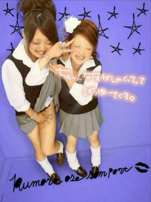 【エロ画像】女子高生達がプリクラで弾けて悪ノリし過ぎwww 39枚 No.36