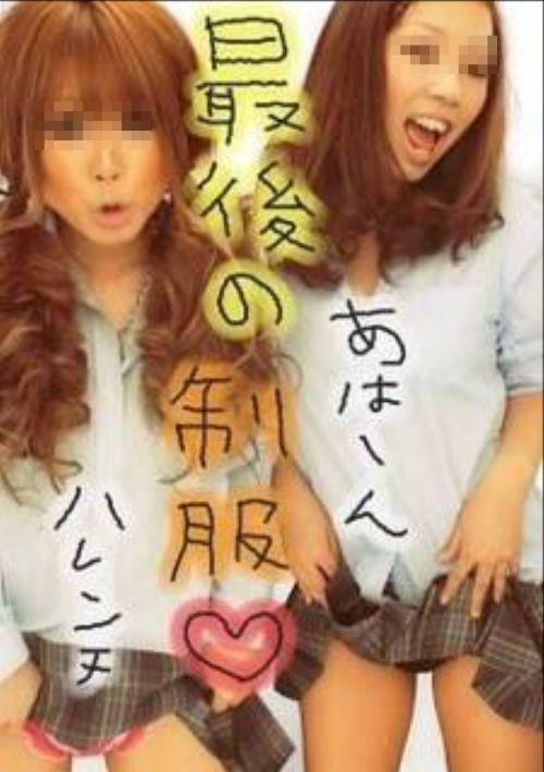 【エロ画像】女子高生達がプリクラで弾けて悪ノリし過ぎwww 39枚 No.39