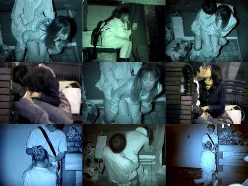 野外で後背位セックスしてるカップルを赤外線カメラで盗撮したエロ画像www 34枚 No.3