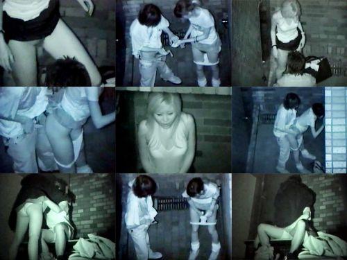 野外で後背位セックスしてるカップルを赤外線カメラで盗撮したエロ画像www 34枚 No.7