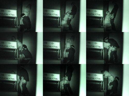 野外で後背位セックスしてるカップルを赤外線カメラで盗撮したエロ画像www 34枚 No.17