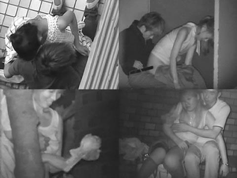 野外で騎乗位セックスしているカップルを赤外線カメラで盗撮エロ画像 45枚 No.45