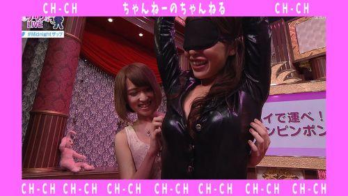 椎名そら バンドマンでボーカルのニコ生主なAV女優のエロ画像まとめ 123枚 No.20